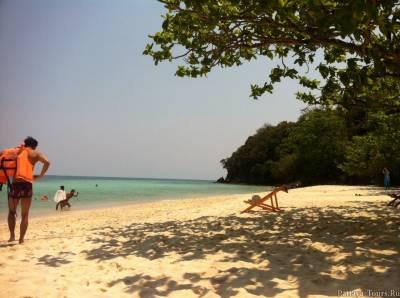 экскурсия на остров Самет 1 день