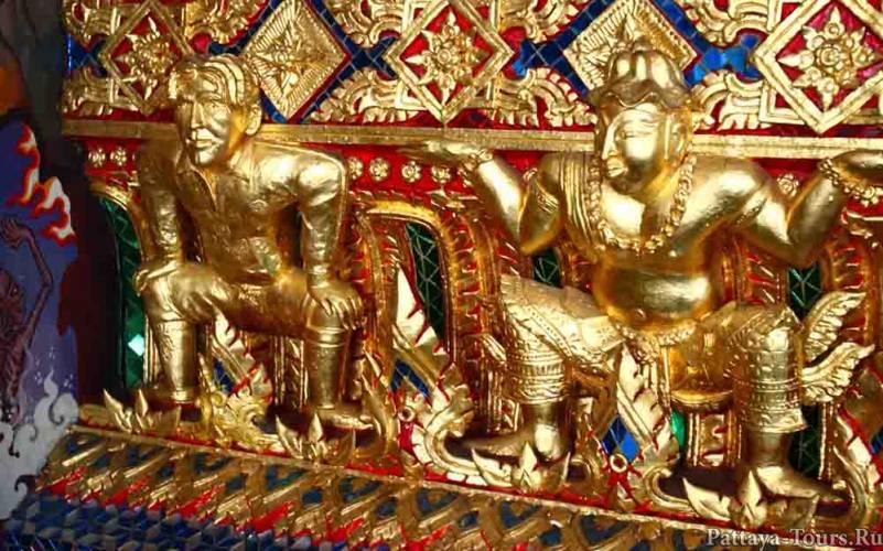 Ват Паривас - Wat Parivas