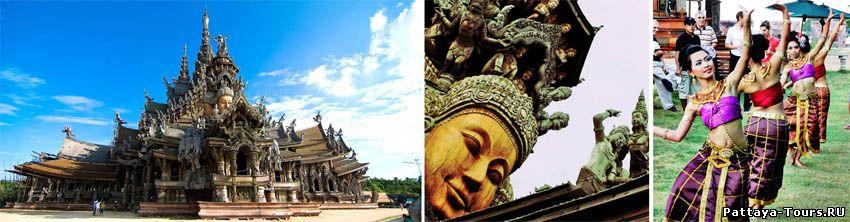 Храм истины - Экскурсии в Паттайе